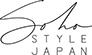 SOHO STYLE JAPAN